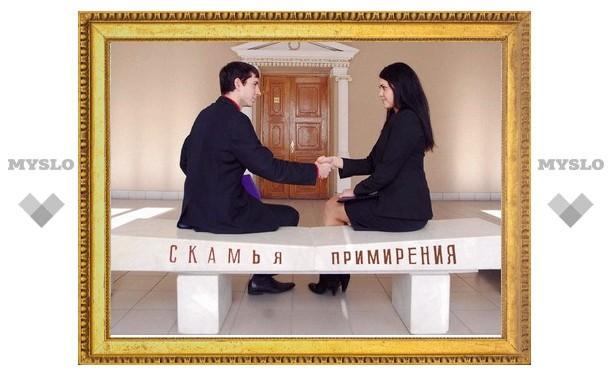 Под Тулой Медведев извинился, пообещал жене не пить и избежал суда