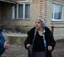 Тульская городская Дума проведёт публичные слушания по планировке посёлка Плеханово