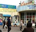 Сгоревший рынок «Салют» задолжал «Тульским паркам» более 8 млн рублей