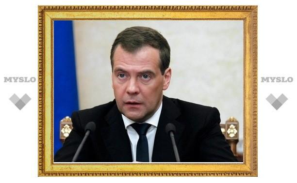 Медведев объявил «пятилетку эффективного развития»