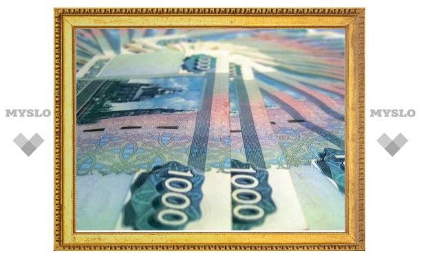 На развитие предпринимательства выделят 89 миллионов рублей