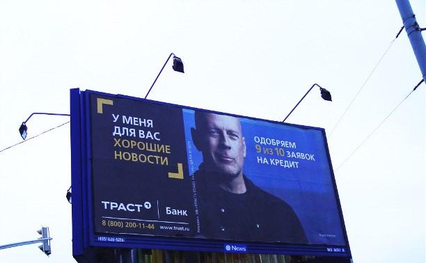 Депутаты предложили запретить рекламу кредитов