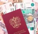 В мае в Тульской области изменится график доставки пенсий
