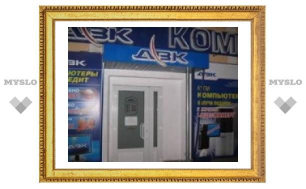 """Тулякам предлагают продать векселя """"ДВК"""" за полцены"""
