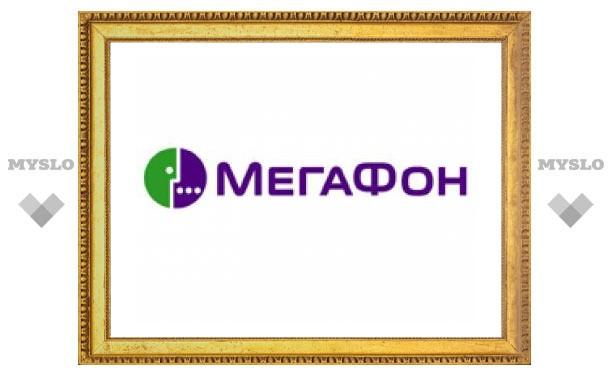 """Компания """"МегаФон"""" проводит экскурсию, посвященную предстоящему Дню связи"""