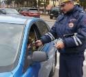 Сотрудники Госавтоинспекции провели рейд «Прогноз безопасности»