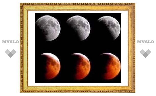 Во вторник наступит полное лунное затмение