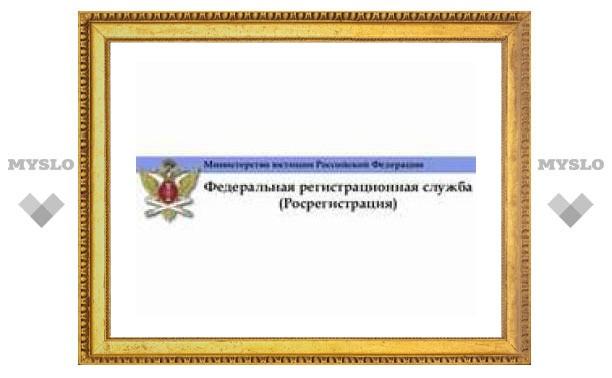 Исполняющим обязанности главы ФРС назначена Залина Трамова