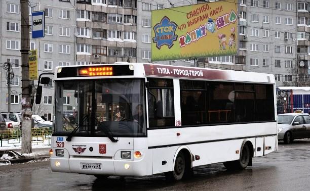 В Туле может появиться новый автобусный маршрут