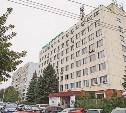 Тульский Центр реабилитации и профилактики: Здоровье спины без операций