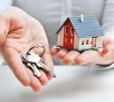 Цены на жилье продолжат снижаться