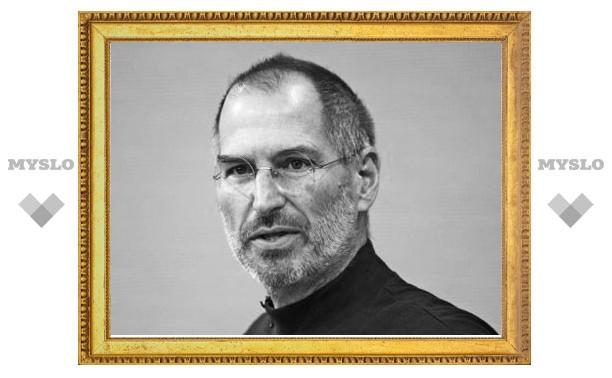 Стив Джобс скончался от рака