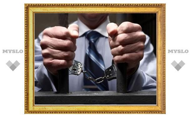 Туляк получил шесть лет тюрьмы за 17 преступлений