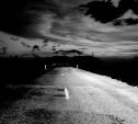 Названы самые опасные дороги Тулы и области