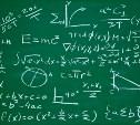 В Туле для школьников пройдет городской чемпионат по математическим боям