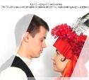 В Туле откроется этнографическая выставка «Утро перед венцом»