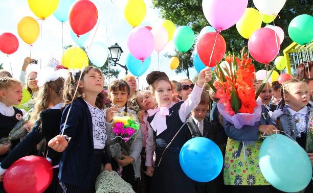 Приходите всей семьей в парк и выиграйте ноутбук на «Школодроме-2016»!
