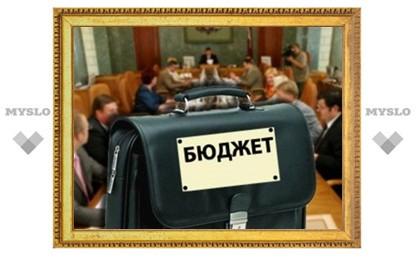 Тульские чиновники отчитались за бюджет