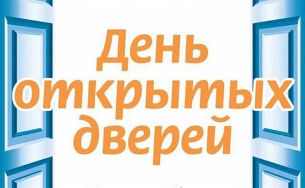 27 детская поликлиника адмиралтейского района справочное