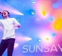 На День города на Казанской набережной выступит SunSay