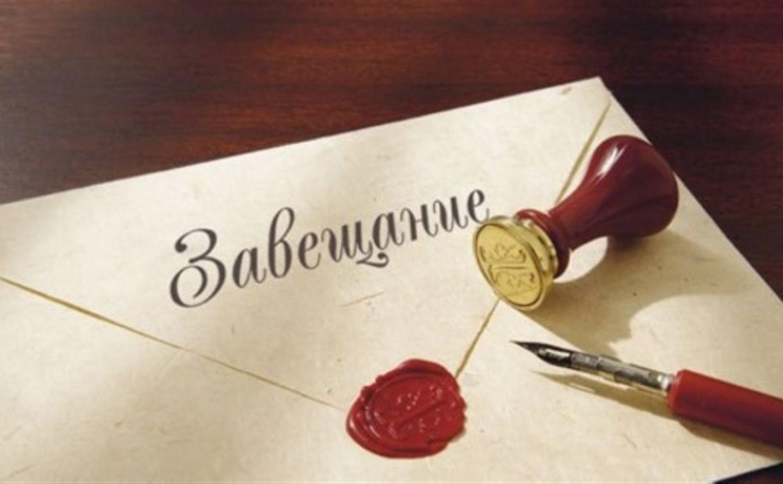 В России приняли новый закон о совместных завещаниях супругов и наследственных договорах