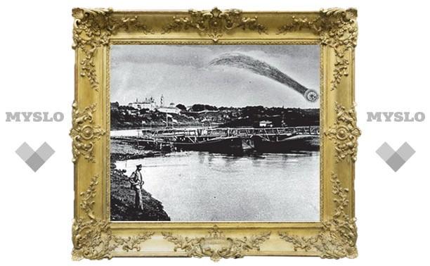 В XIX веке Тулу едва не разрушил метеорит