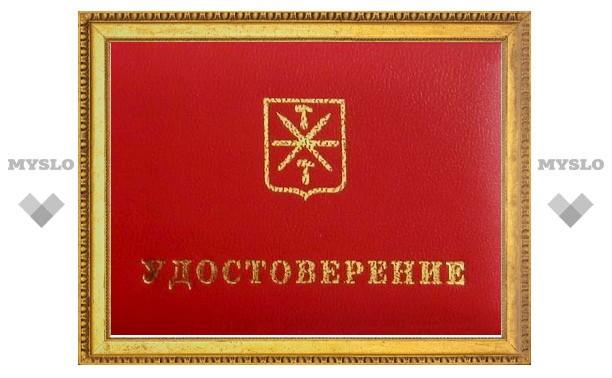 Депутатам сделают мягкие удостоверения