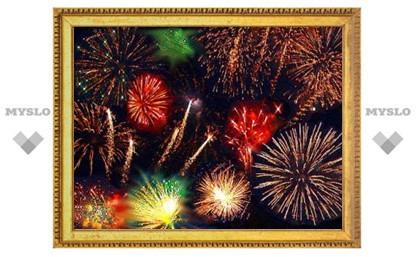 Новомосковск отметит День города