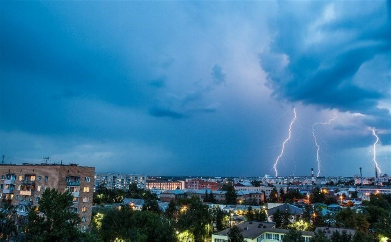 Погода в Туле 12 июня: гроза, сильный ветер и до 25 тепла
