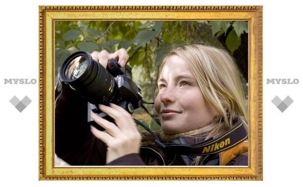 В Тульской области пройдет фотоохота на «открытых людей»