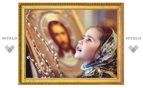 Для туляков-детсадовцев открыли православную группу