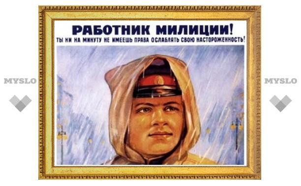 Совет Федерации запретил проверять милиционеров на алкоголизм
