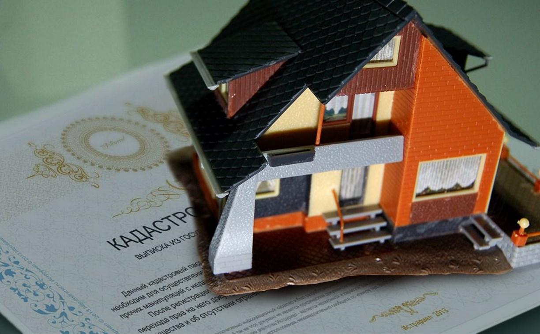 За полгода 476 туляков попытались оспорить кадастровую стоимость недвижимости