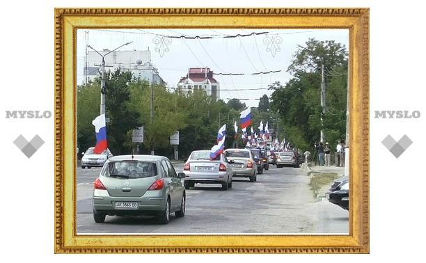 В Щекине пройдет автопробег
