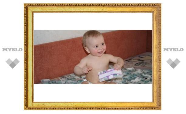 В Туле увеличили размер детских пособий