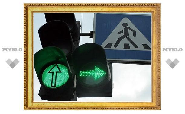 На пересечении улиц Карпова и Коптева появится светофор
