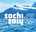 Работа для туляков на Олимпиаде в Сочи  - это реальность