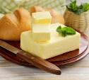 Названо самое вкусное сливочное масло в России
