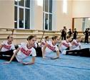 Тульский «Роксэт» поспорит за Кубок России