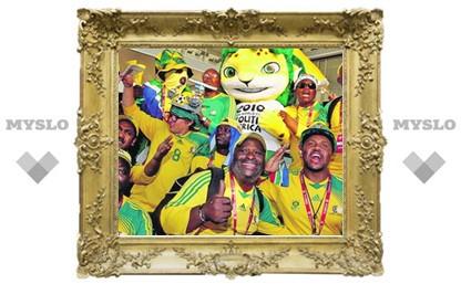 Большой футбол: теперь и в Африке