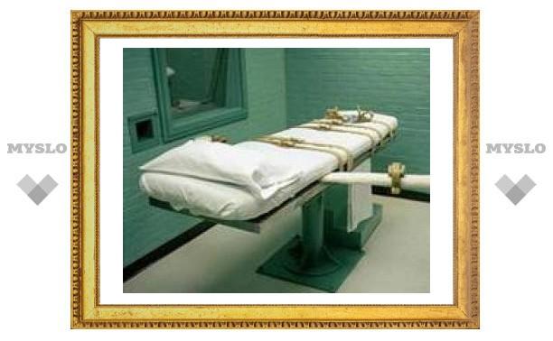Ряд штатов США временно приостановил смертные казни