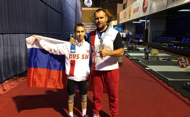 Туляк завоевал медали на Первенстве Европы по тяжелой атлетике среди юношей