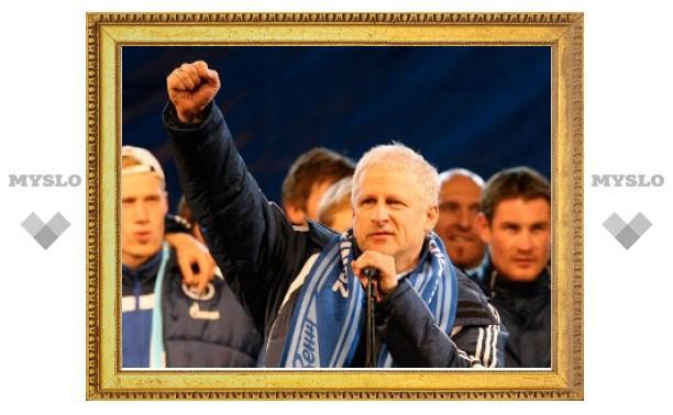 Новый президент РФС пообещал России победу на чемпионате мира