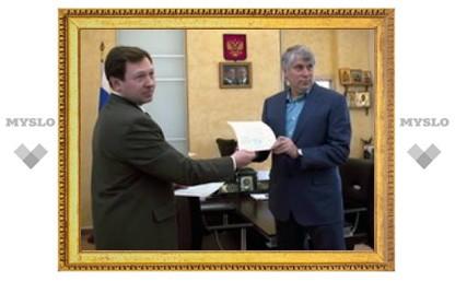 Тульский университет прошел сертификацию