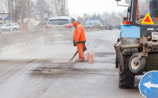 На этой неделе в Туле отремонтируют восемь улиц
