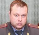 Андрей Степаненко отстранен от должностных обязанностей