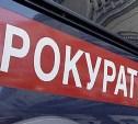 В Туле осудили жительницу Белгорода, обворовавшую своего попутчика в поезде