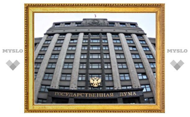 Российские стратегические предприятия защитят от банкротства