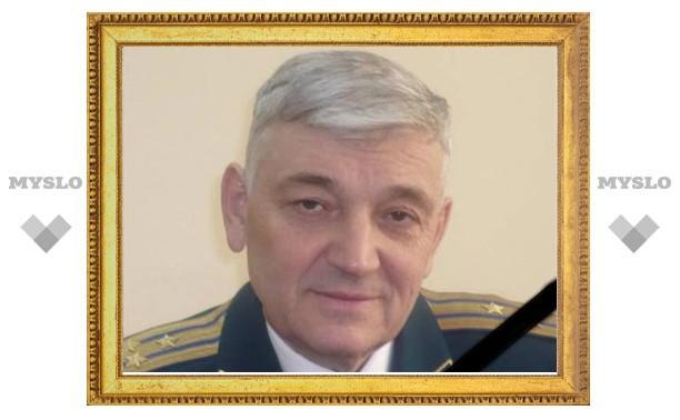 В Туле скончался ветеран ФСБ Анатолий Лукьянов