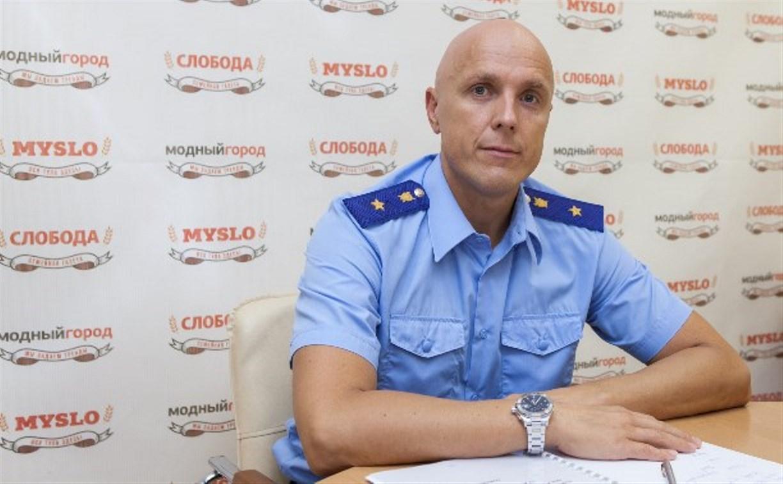 Тульская прокуратура отреагировала на обращения читателей «Слободы»